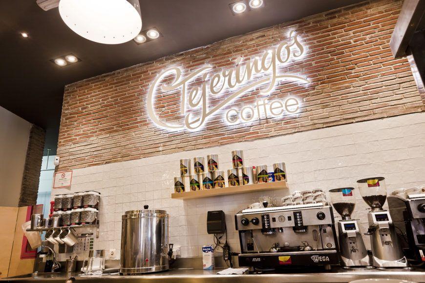 franquicia-tejeringos-cofee