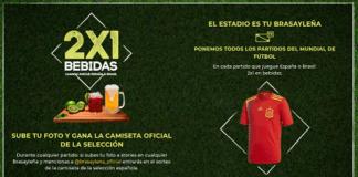 Brasayleña apoya a la Selección Española en Rusia, con una nueva promoción